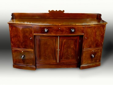 Antique Sideboard Cuban Mahogany - SOLD